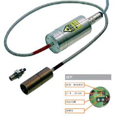 带光纤电缆的非接触式数字式测温仪IGA 5-LO