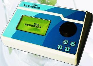 碘含量测定仪4000S