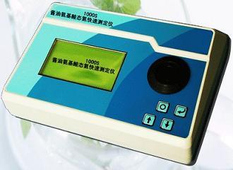 酱油氨基酸态氮测定仪1000S