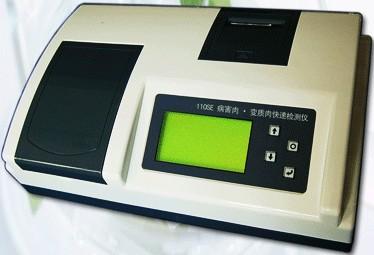病害肉・变质肉速测仪110SE