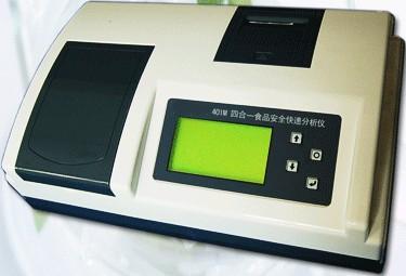 多参数食品安全分析仪(4参数)401M