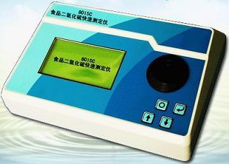 食品中二氧化硫含量检测仪801SC