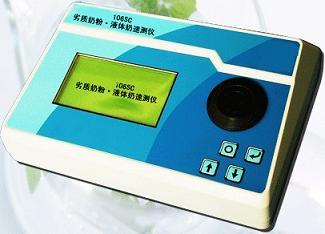 奶粉・液体奶品质检测仪106SC