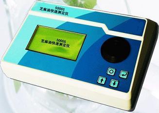 芝麻油品质检测仪5000S