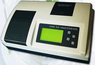 多参数食品安全分析仪501MA2