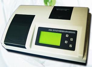 奶粉・纯牛奶蛋白质检测仪200S