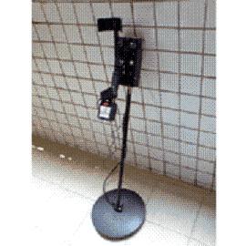 精钢型地下金属探测器V-20