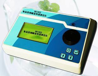 食品亚硝酸盐快速测定仪901SC2