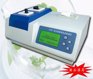 花生油掺假检测仪210SP