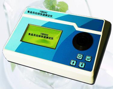 食品吊白块速测仪100SA2