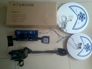 地下金属探测器TS-500