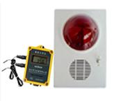 温度记录仪(声光报警器)21b