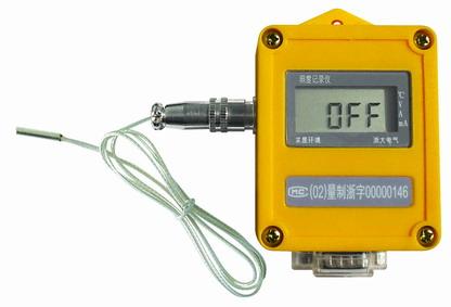 温度记录仪(高温)11h