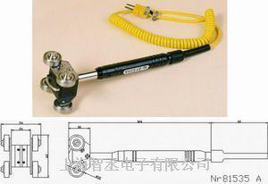 表面热电偶NR-81535A/B
