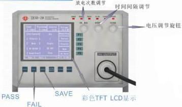 静电发生器INTERLOCK IESD-20