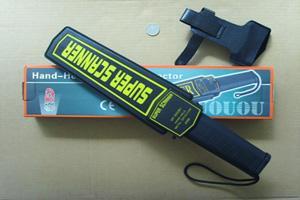 手持式高灵敏度金属探测器GP3003B1