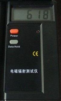 多功能电磁辐射检测仪