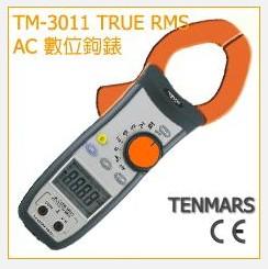 AC数字钳形表TM-3011