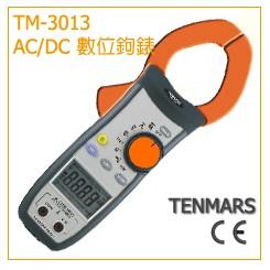 AC/DC钳形电流表TM-3013