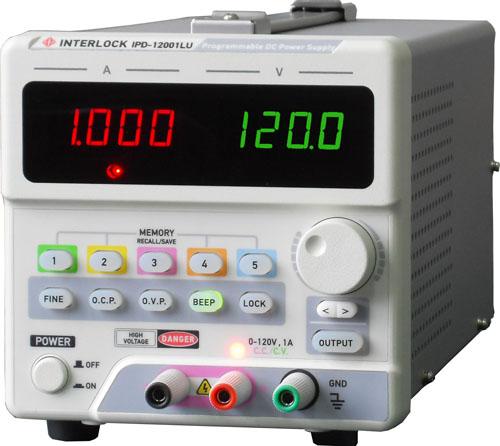 单通道可编程直流电源INTERLOCK IPD-12001LU