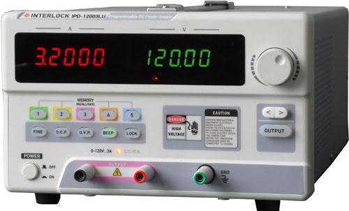 高精度可编程直流电源Interlock IPD-12003S