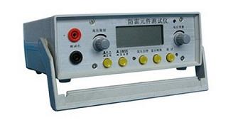 防雷部件测试仪HUAYIFC-2G