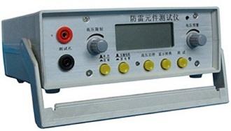 防雷部件测试仪HUAYIFC-2GB