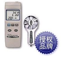 金属风叶风速仪YK-80AM