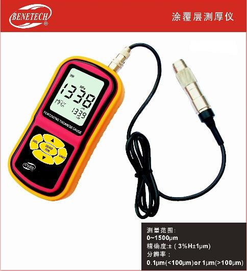 涂层测厚仪BZGM-280