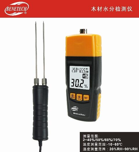 木材水分检测仪BZGM-620