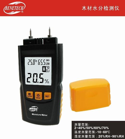 木材水分检测仪BZGM-610