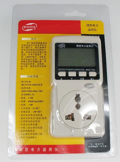 微型电力监测仪BZGM-86