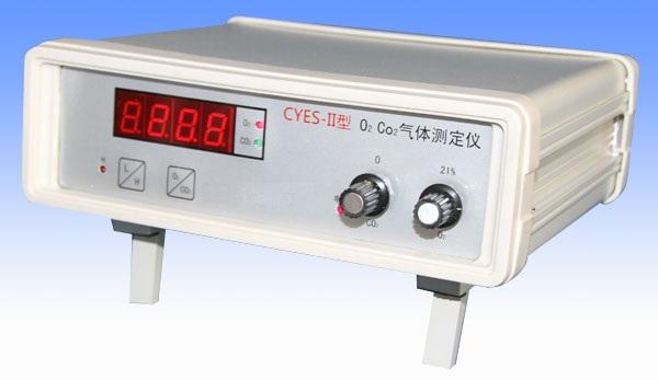 氧、二氧化碳气体测定仪CYES-II
