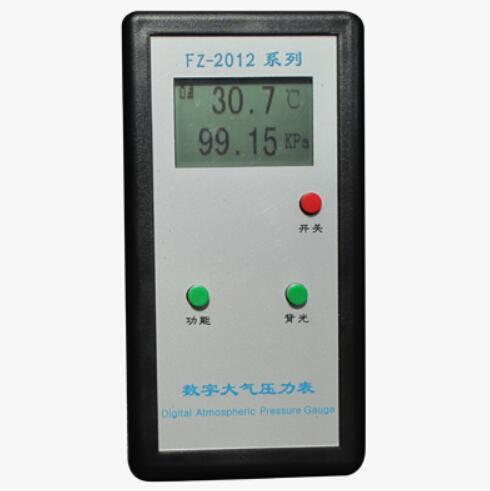 数字大气压力计/数字大气压力表 (大气压力+温度)FZ-2012A