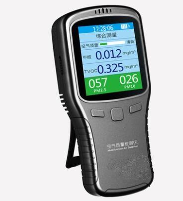 家用室内激光空气质量监测试仪器雾霾表