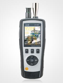 粒子计数器DT-9880